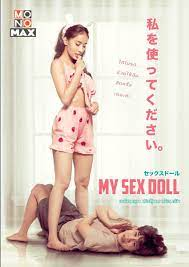 My Sexdoll (2020) พร้อมรุก ยัยตุ๊กตาซ้อมรัก