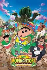 Crayon Shin-chan: My Moving Story! Cactus Large Attack! (2016) ชินจัง เดอะ